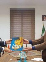 آمادگی سوئیس برای بازگرداندن آثار تاریخی ایران