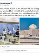ادامه رویاهای اماراتی با اولین نیروگاه هستهای عرب