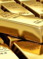 افت قیمت طلادر بازار – خبرآنلاین