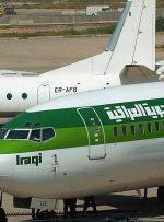 از سرگیری پروازهای عراق به ایران