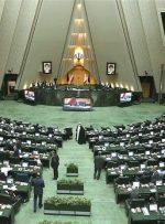 اصرار بهارستان بر تصویب مواد خلاف قانون
