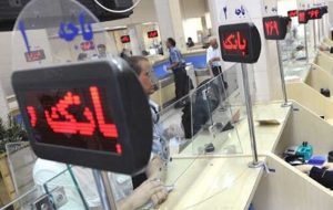 افزایش 40درصدی سپردههای بانکی – خبرآنلاین