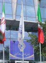 انتشار نتایج عملکرد سالانه بورس تهران