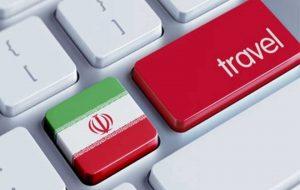 با سامانه ویزای الکترونیک ایران آشنا شوید
