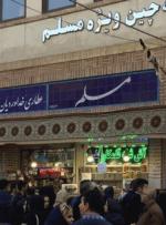 بهترین رستورانهای بازار بزرگ تهران