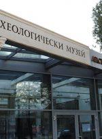 بهترین موزه های پلوودیو؛ کهنترین شهر بلغارستان