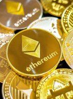 ریزش سنگین ارزش ارزهای مهم دیجیتالی/ اتریوم در مدار صعود