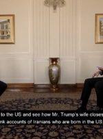 تأملی بر مصاحبه شبکه طلوع افغانستان با ظریف