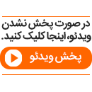 تحقیر مرسدس بنز توسط پراید در تهران