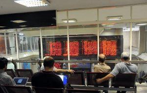 تحلیل روزانه بازار سهام (۲۹دی)