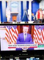 ترامپ در سخنرانی خداحافظی: میخواهم بدانید که جنبشی که شروع کردیم تازه آغاز شده است