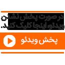 تصاویر لحظهی انفجار در فرودگاه عدن