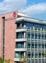 رشد ۱۹۱ درصدی تامین مالی در فرابورس