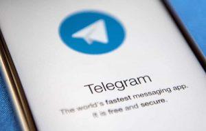 «تلگرام» از سال ۲۰۲۱ پولی میشود