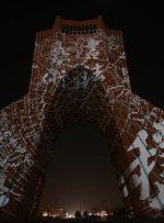 جشن نور و قلم در برج آزادی