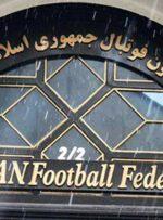 تمام روسای تاریخ فوتبال ایران منهای تاج/عکس