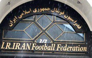 حذف دو کاندیدا از انتخابات فدراسیون فوتبال؟!