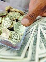 سکه کانال حمایتی را پس گرفت/صرافان درباره آینده قیمتی چه میگویند؟