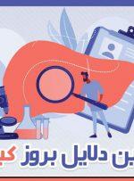 خبرآنلاین – اینفوگرافیک | مهمترین دلایل بروز کبد چرب