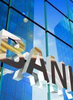 خودداری برخی از بانکها نسبت به اعطای تسهیلات کرونا