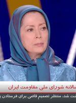 خودکشی ایران اینترنشنال با مریم رجوی؛ فالوور ریزون!