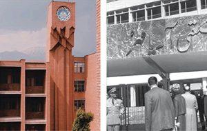 درباره دانشگاه شریف؛ جایی برای تولید «مهندس»