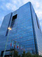 پرداخت ۱۳۹۵۹.۹هزار میلیارد تسهیلات به بخشهای مختلف اقتصادی
