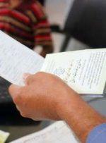 دفترچههای کاغذی تامین اجتماعی نیاز به تمدید ندارد