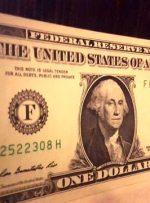 عقبگرد دلار | اقتصاد آنلاین