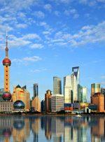 دیدنی های شانگهای؛ شلوغ ترین بندر دنیا