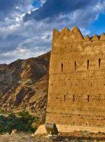 دیدنی های فجیره، شهر تاریخی و باستانی امارات متحده عربی