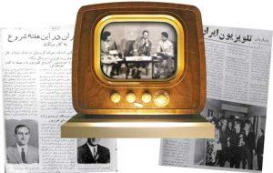 روزی که تلویزیون به ایران آمد؛ لانه شیطان!