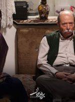 سرانجام سریالهای رمضانی؛ پایان بیشازحد باز!