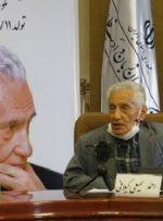 پیام شفیعیکدکنی برای ۱۰۰سالگی سمیعیگیلانی