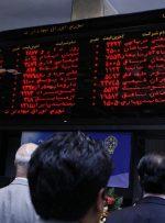 خبرهای مهم رییس جدید بورس برای سهامداران چیست؟