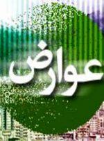 شهروندان بازنده تهران کیستند؟ – خبرآنلاین