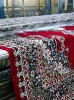 قالیشویی غرب تهران؛ بهترین گزینه کدام است؟
