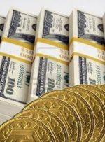 قیمت سکه، طلا و ارز ۹۹.۱۱.۰۶