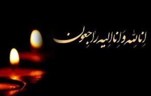 محمود دستپیش درگذشت – خبرآنلاین