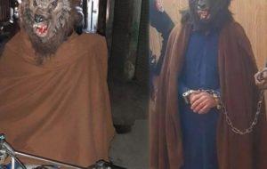 مردِ زوزهکش با ماسک گرگ دستگیر شد