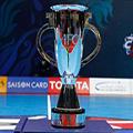 مسابقات فوتسال جام ملتهای آسیا لغو شد