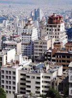 قیمت ملک در پرمعاملهترین مناطق پایتخت
