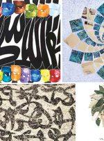 معروفترین آثار فروختهشده ایرانی در حراج تهران