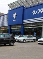 موتور خودروهای ایرانی سه سیلندر میشود