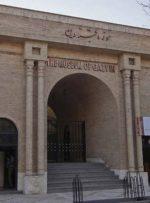 موزه های قزوین بازگشایی شدند