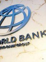نماینده جدید ایران در بانک جهانی معرفی شد