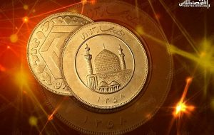 قیمت سکه امروز چند؟ (۱۴۰۰/۴/۲۹)