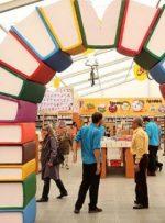 نگاهی به نمایشگاه کتاب و طلسمهایی که میشکند