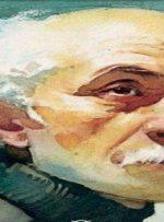 نیما یوشیج؛ پدر شعر نوی فارسی