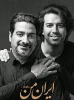 هرآنچه بر موسیقی ایران در سال ۹۸ گذشت